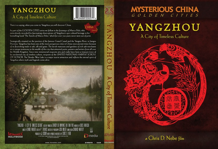 Yangzhou City Timeless Culture