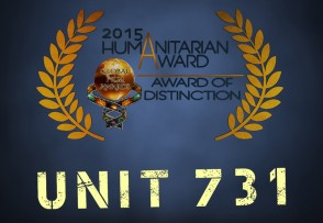 Unit 731 Humanitarian Award