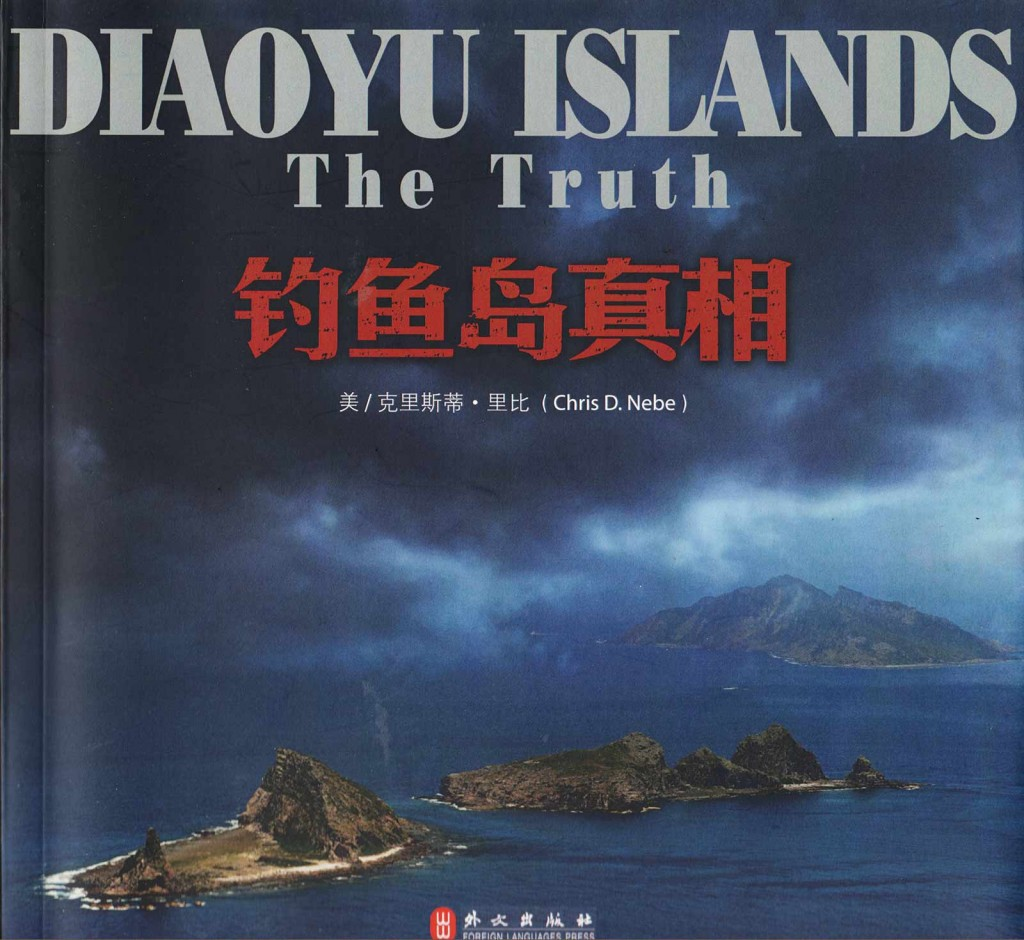 'Diaoyu Islands - The Truth'