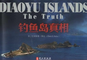 Diaoyu Islands book