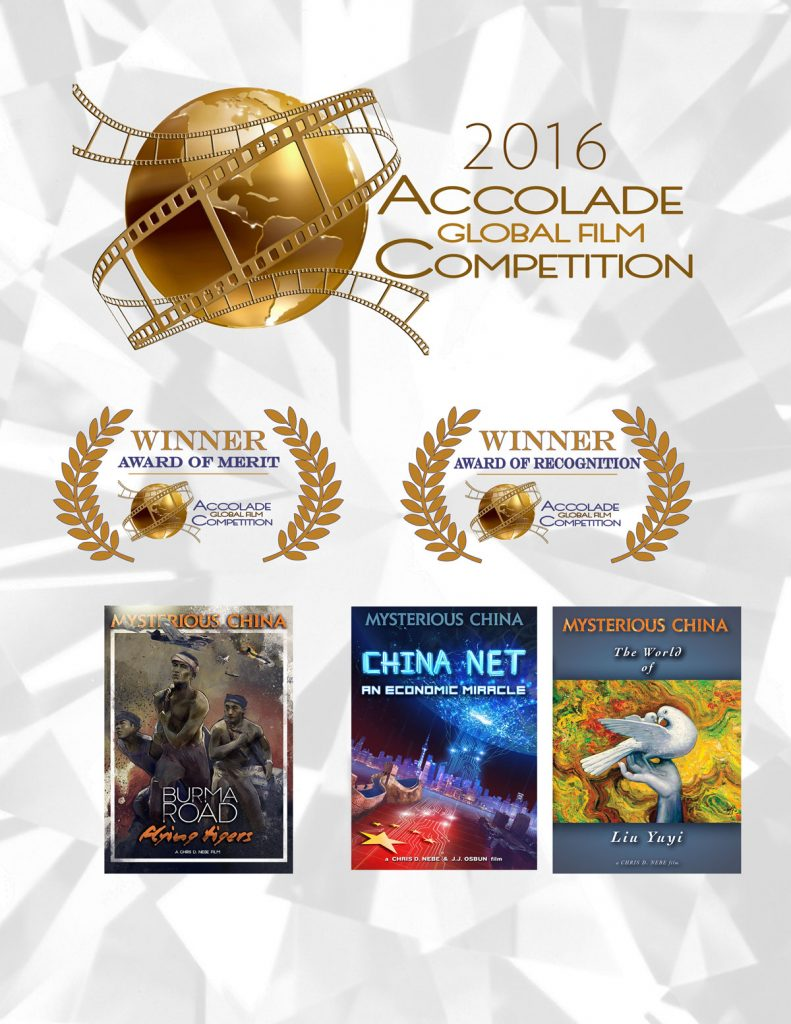 Accolade Award Winning Films