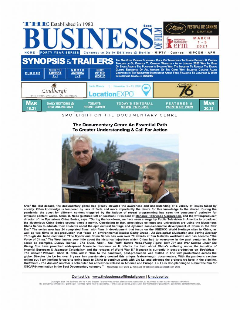 Business of Film 3-18-2021