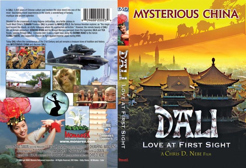 Dali Love First Sight