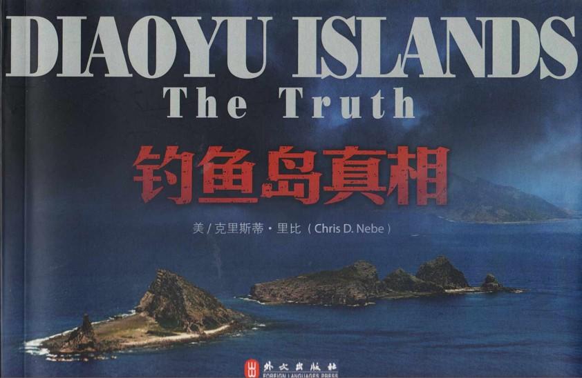Diaoyu Islands book