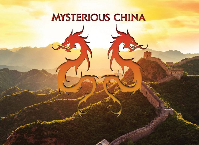 Mysterious China Series